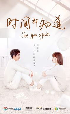 Korean Drama List, Korean Drama Movies, Drama Tv Series, Drama Film, Kdramas To Watch, Descendents Of The Sun, Watch Drama, Chines Drama, Cute Romance