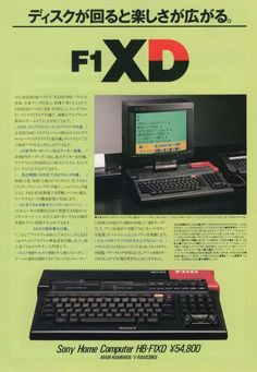HB-F1XD (1987/11) Micro Computer, Home Computer, Retro Arcade Machine, Old Technology, Retro Advertising, Old Computers, Old Ads, Japanese Design, Tv On The Radio