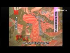 20130418《殷瑗小聚》中國美術史 敦煌系列--法國吉美美術館藏