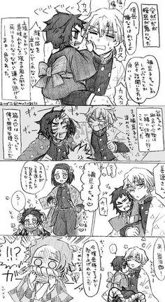 Shounen Ai Anime, Demon Baby, Manga Cute, Girls Frontline, Demon Slayer, South Park, Cute Drawings, Chibi, Nerd