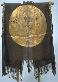 Jinbaori, Momoyama period _16c, 74.3 cm long, sleeves 28.7 cm, Tokyo National Museum.