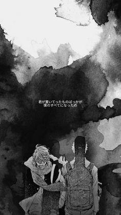 Wallpapers, Manga, Anime, Movie Posters, Movies, Art, Art Background, Films, Manga Anime