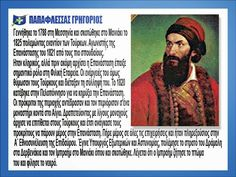 sofiaadamoubooks Greek Independence, Greek Warrior, Greek History, Kids And Parenting, Kindergarten, Greece, School, Blog, 25 March