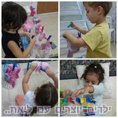 Kids art ילדים יוצרים עם ליאת (בפייסבוק) חיזוק חגורת כתפיים ושירי ידיים. חיזוק האצבעות והמוטוריקה.