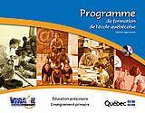 Le programme de formation de l'école québécoise - Éducation préscolaire Teacher Resources, English, Education, Assessment, Art, Science Education, Infancy, Children, English Language
