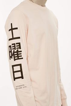 Hanja Long Sleeve T-Shirt, Clay