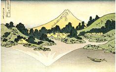 Хокусай - Отражение в озере Мисака