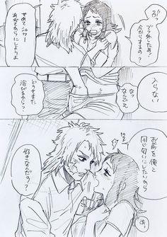 Anime Kiss, Anime Angel, Anime Demon, Romantic Anime Couples, Anime Couples Manga, Cute Manga Girl, Kawaii Anime Girl, Demon Slayer, Slayer Anime