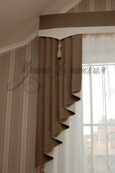 17 Window Treatment Ideas for Every Room in Your Home Arched Window Coverings, Valance Window Treatments, Custom Window Treatments, Window Drapes, Curtains With Blinds, Valances, Sheer Curtains, Valance Curtains, Cute Curtains