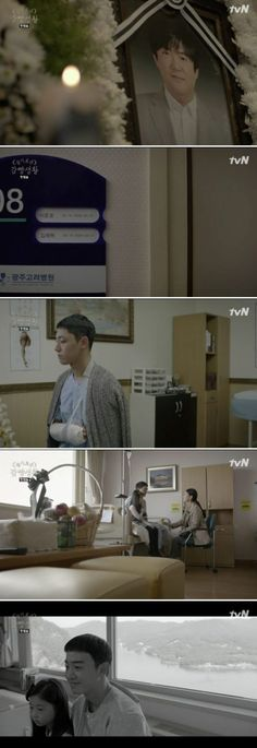 [Spoiler] Added episode 1 captures for the #kdrama 'Prison Playbook'
