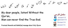 Promised Messiah and Mahdi(as) message about Holy Quran