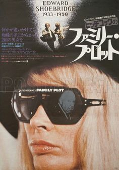 FAMILY PLOT 1976 Original Japanese Movie Poster Alfred Hitchcock
