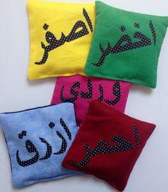 Arabic colors 5 piece bean bag set stuffed with by LadybugSnug