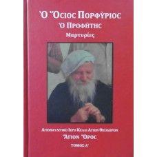 Ο Όσιος Πορφύριος ο Προφήτης - Μαρτυρίες Tomoe, Cover, Books, Libros, Book, Book Illustrations, Libri