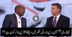 Brian Lara Talks About The Best Batsman & The Best Bowler He Saw