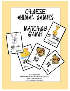 FREE Chinese animal names matching game. Animal Matching Game, Matching Games, Chinese Words, Speak Chinese, Chinese Writing, Chinese Symbols, Learn Cantonese, Language Study, Foreign Language
