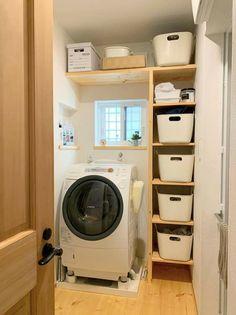 House Plans, Dream Laundry Room, Bathroom Toilets, Washroom, House Design, Kitchen Organization, Laundry, Home Appliances, Muji Style
