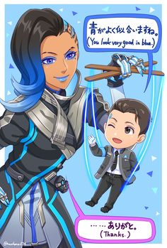 Sombra and Connor Overwatch Funny Comic, Overwatch Memes, Overwatch Fan Art, Comic Collage, Overwatch Community, Character Art, Character Design, Detroit Become Human Connor, Becoming Human