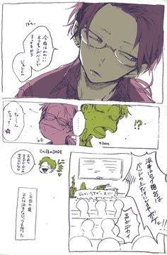 ちーまつ🎃 (@chi_matru11) さんの漫画   42作目   ツイコミ(仮) Ichimatsu, Fandoms, Manga, Comics, Drawings, Anime, Twitter, Mango, Manga Anime