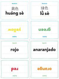 Printable Mandarin Chinese and Spanish Flash Cards
