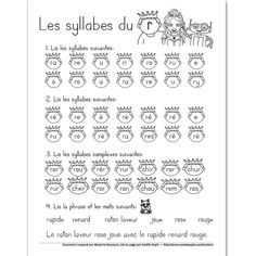 French Teaching Resources, Teaching French, Amelie Pepin, French Alphabet, Language Acquisition, Core French, French Teacher, French Immersion, Early Learning