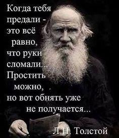 <<  © Лев Николаевич Толстой>>