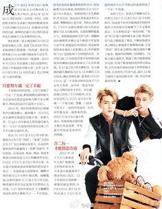 EXO for Harper's BAZAAR Aug Issue (2014)