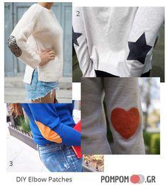 Προσθεσε λεπτομερειες στα ρουχα με μπαλωματα για αγκωνες! DIY Elbow Patches Ideas