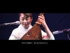 びかむ「敦盛 ~平家物語より~」 (琵琶 尺八 箏 和楽器) - YouTube