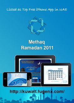 iOS Application Development Methaq Ramadan is an useful calendar app for Muslims all over the UAE with accurate 30 days prayer times and many more facilities. It is developed by FuGenX Technologies. FuGenX is the best ios application development company Iphone App Development, Android Application Development, Calendar App, Prayer Times, Free Iphone, Uae, Ramadan, Technology, Engineering