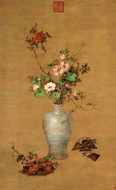 Giuseppe Castiglione(Jesuit)(郎世寧) ,  <Followers in the Vase> , 午瑞图 北京故宫博物院藏