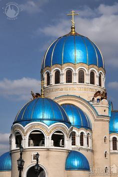 Church of the Holy Trinity at the Borisovo Ponds, Moscow