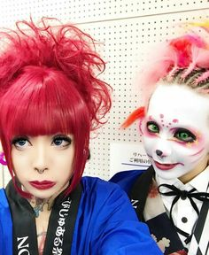 Brothers ~ Meto & Kyonosuke (Mejibray / Kizu)