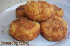 Greek Desserts, Greek Recipes, Cookbook Recipes, Dessert Recipes, Cooking Recipes, Different Recipes, Other Recipes, Low Sodium Recipes, Greek Cooking