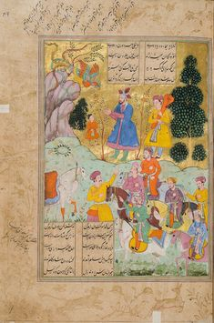 The Simorgh restores Zal to Sam Ferdowsi, Shahnameh Mughal Sub-imperial style, c.1600 Opaque watercolour, ink and gold on paper  London, Royal Asiatic Society, Persian MS 241, fol. 49r