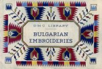 Folk Embroidery Tutorial Vintage DMC Embroidery Book Bulgarian Embroideries by MareCrochets - Folk Embroidery, Learn Embroidery, Cross Stitch Embroidery, Embroidery Patterns, Cross Stitch Patterns, Medieval Embroidery, Butterfly Embroidery, Stitch Book, Embroidery Techniques
