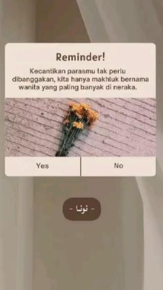 Reminder Quotes, Self Reminder, Words Quotes, Doa Islam, Islamic Quotes, Videos, Heaven, Geek, Note