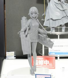 Kantai Collection ~Kan Colle~ - 1/7 - Hayasui - Aoshima (?) - Statuen / PVC - Figuren - Japanshrine