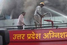आगरा के होटल में लगी आग, मशक्कत से पाया गया काबू