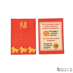 What a unique party favor! This Chinese New Year Red Envelope Craft Kit is perfect for giving guests a little bit of New Year luck. Red packets symbolize ...