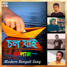 """""""Chol Jai"""" is all about nostalgia and going back to the older days down the memory lane. The band has played this song in front of audiences for quite a few times and their response gave the confidence to have the song released in a proper way. #Choljai  #Bengalisong  #banglaband  #inrecoentertainment  #hindusthanmusic Bengali Song, The Old Days, No Response, Confidence, Nostalgia, Old Things, Memories, Songs, Times"""