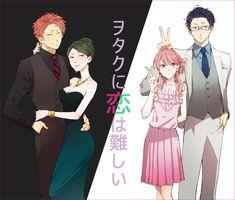 Wotaku ni Koi wa Muzukashii [Manga] [Capítulos [PDF] – Shichigo Resident Name: Roddy RicchEvent Name: Roddy RicchDate: Location: Seattle, WAEvent Venue: Showbox at the Market Anime Love, M Anime, Cute Anime Pics, Cute Anime Couples, Otaku Anime, Anime Art, Tsundere, Koi, Manhwa
