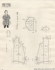 Japanese book and handicrafts - Lady boutique 2015 Coat Patterns, Sewing Patterns Free, Vintage Patterns, Clothing Patterns, Dress Patterns, Japanese Sewing, Japanese Books, Simple Blouse Pattern, Cocoon Dress