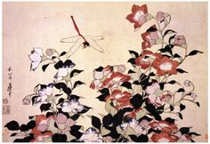 Katsushika Hokusai Chinese Bell Flowers and a Happy Dragon-fly Art Poster Print Poster sur AllPosters.fr