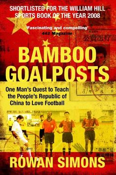 Bamboo Goalposts