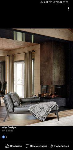 A Kiev Apartment Gets a Modern Interior with a French Feel - Design Milk Modern Interior, Interior Design, 2020 Design, Light Colors, Lounge, House Design, Architecture, Furniture, Milk