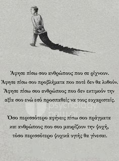 Greek Quotes, Quote Of The Day, Words, Occupational Therapy, Tatoos, Pictures, Inspiration, Photos, Biblical Inspiration