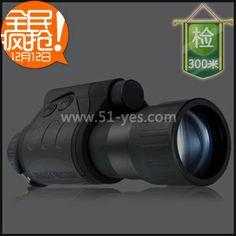 Night vision night vision telescope 55-5x generation high definition infrared night vision black
