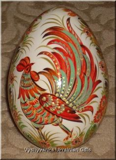 Ukrainian Petrykivka Egg Pysanka  additional site:  http://www.pinterest.com/christinainnc/pysanky/