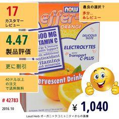Now Foods #NowFoods #スポーツ #イオン飲料 #ビタミン #ビタミンC